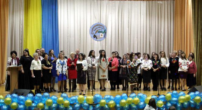 Сторожинецька ЗОШ №1 відзначила свій 160-річний ювілей