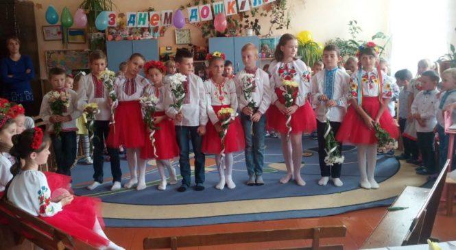 У Банилові-Підгірному організували заходи до Дня дошкілля