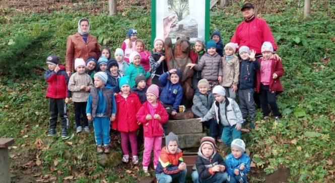 """Банилово-Підгірнівські дошкільнята ознайомилися з заказником """"Зубровиця"""""""