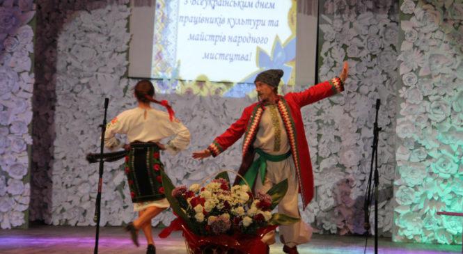 В Сторожинці відзначили День працівника культури та майстрів народного мистецтва