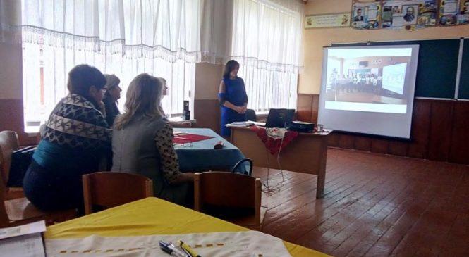 Учителі-словесники Сторожинецької громади зустрілися у Панківському НВК