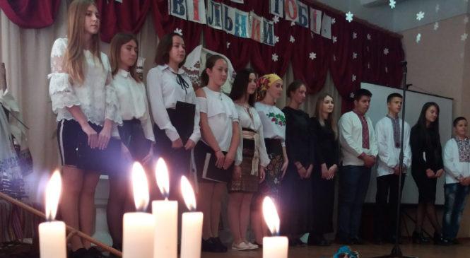 У Панківському НВК провели захід до 155-річчя з дня народження Ольги Кобилянської