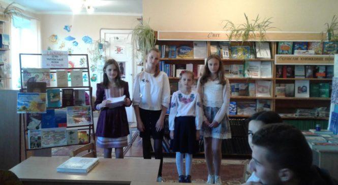 У Банилові-Підгірному провели заходи до Дня української писемності та мови