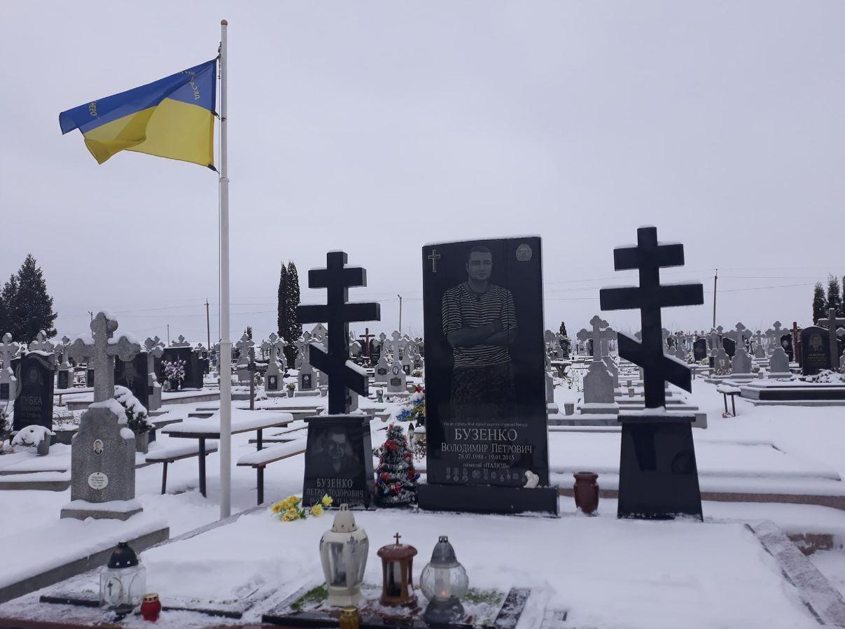 Володимир Бузенко