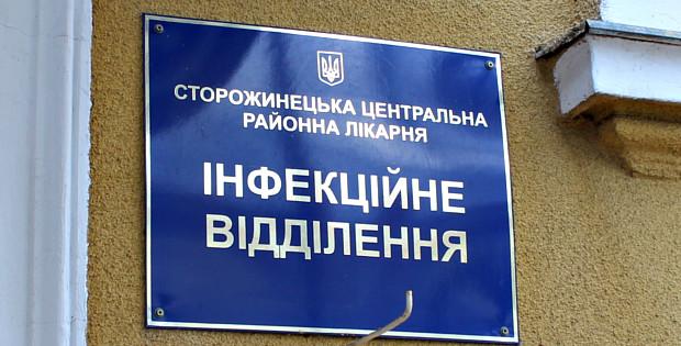 Епідемічний поріг по ГРВЗ у Сторожинецькому районі перевищено на 70,4%