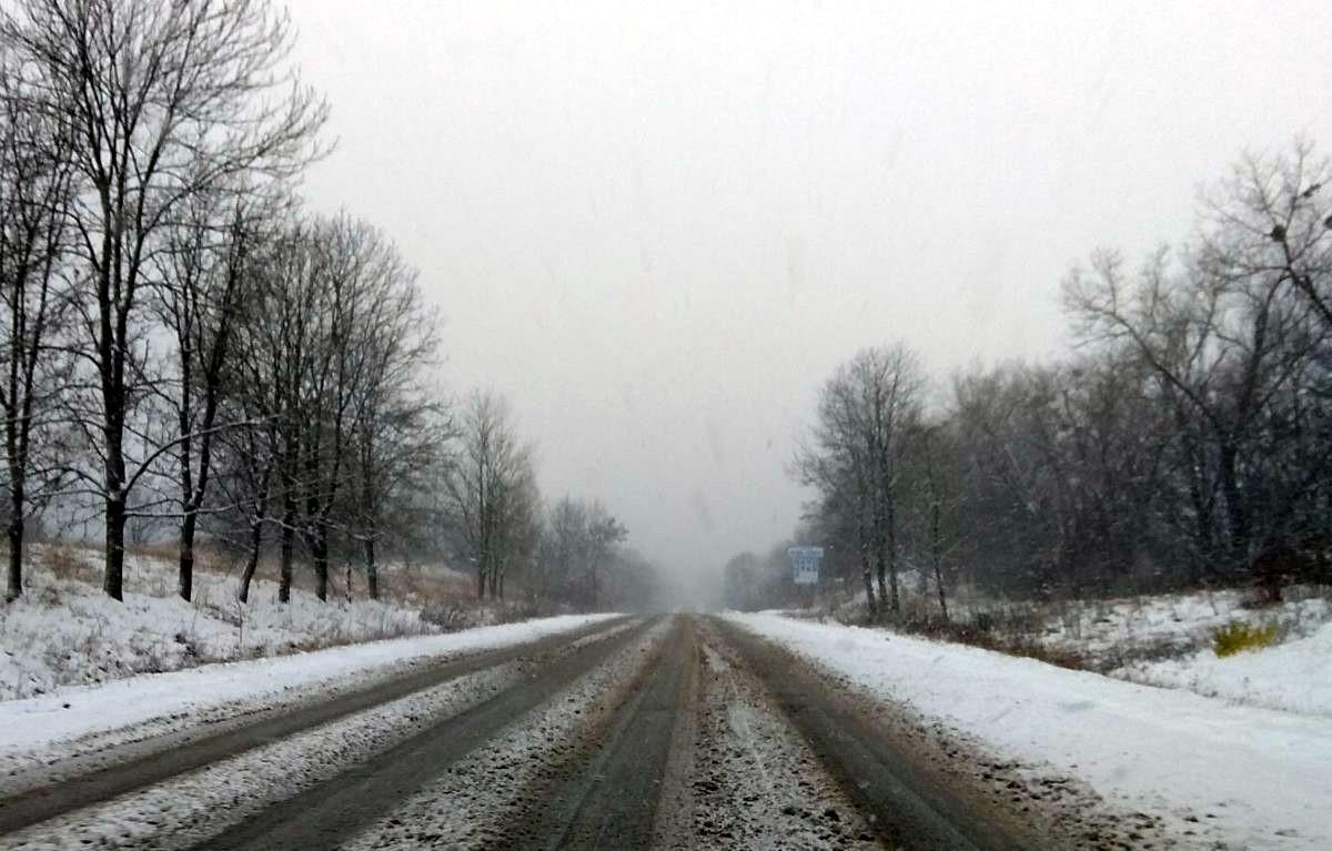 Погіршення погодних умов