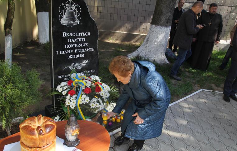 Роковини Чорнобильської катастрофи