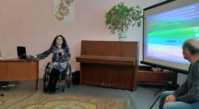 У Сторожинці обговорили доступність тротуарів для осіб з інвалідністю