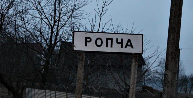 19 травня у селі Ропча відбудуться збори громади