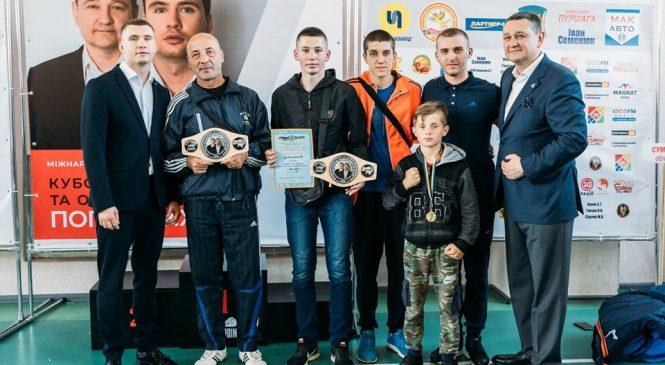 Наші краяни показали хороший результат на  IV Міжнародному турнірі з боксу на Кубок Едуарда і Олександра Погодіних