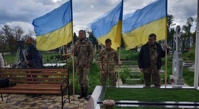 У Великому Кучурові пом'янули загиблого Героя-кіборга Володимира Бузенка