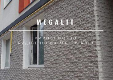 Термопанелі Megalit – нове слово в утепленні та оздобленні будинку