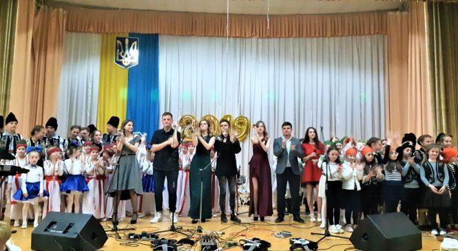 """У """"Юності Підгір'я"""" відбувся звітний концерт вихованців ЦДЮТ"""