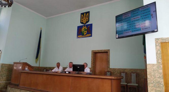XXIX сесія VII скликання Сторожинецької районної ради
