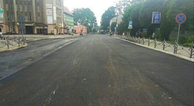 У Сторожинці встелили новий асфальт на частині вул. Б. Хмельницького
