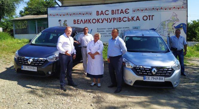 Сімейним лікарям Великокучурівської громади передали два нових автомобілі