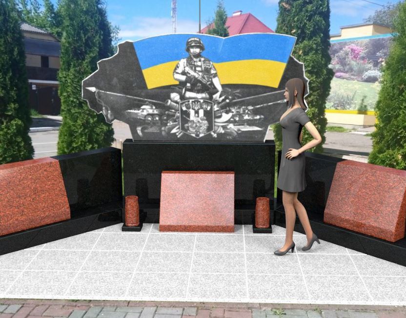 Меморіальна стела воїнам АТО