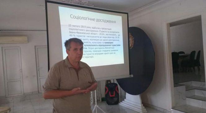 """У Сторожинці відбулась вступна конференція проекту """"Карпатські водоспади – туристичні дестинації Карпатського регіону"""""""