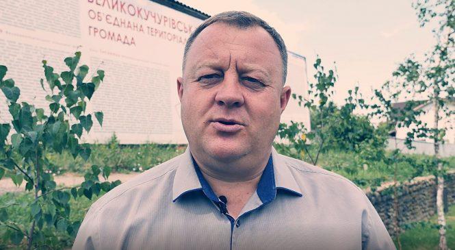 """Василь Тодеренчук: """"Я сердечно бажаю, щоб ви побільше посміхалися і були справді щасливими!"""""""