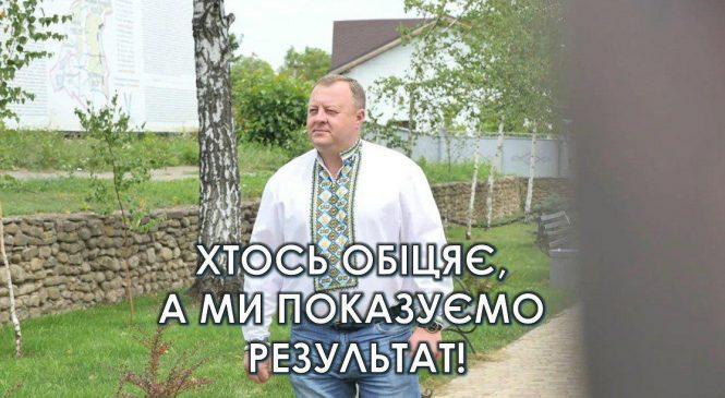 """Василь Тодеренчук: """"Я свій і я йду від всіх нас та для всіх нас"""""""