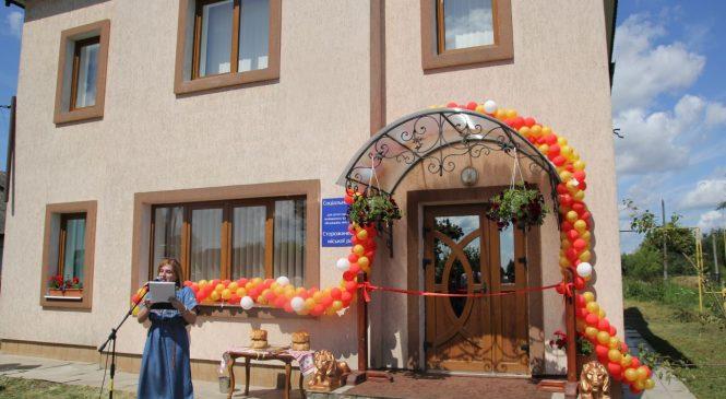 У Сторожинецькій громаді відкрили соціальне житло для дітей-сиріт