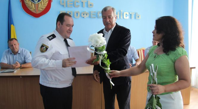 Сторожинецьких правоохоронців привітали з професійним святом