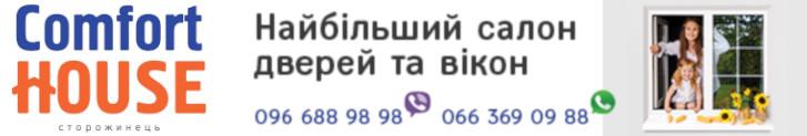 Магазин Штіль