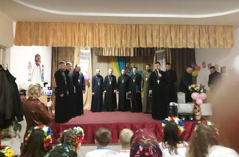 Концерт капеланів