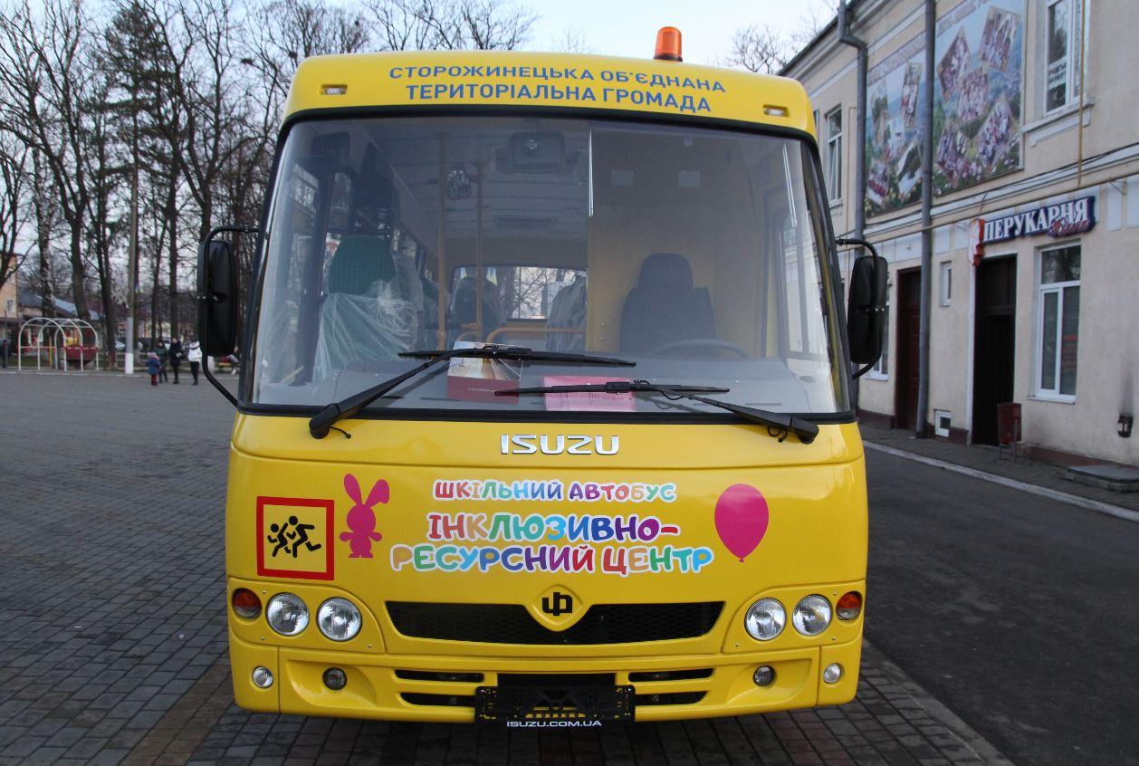 Новий автобус