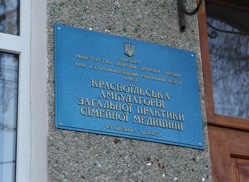 Красноїльськ