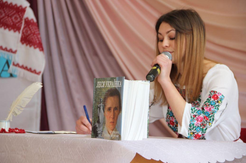 Відзначення Дня Народження Лесі Українки