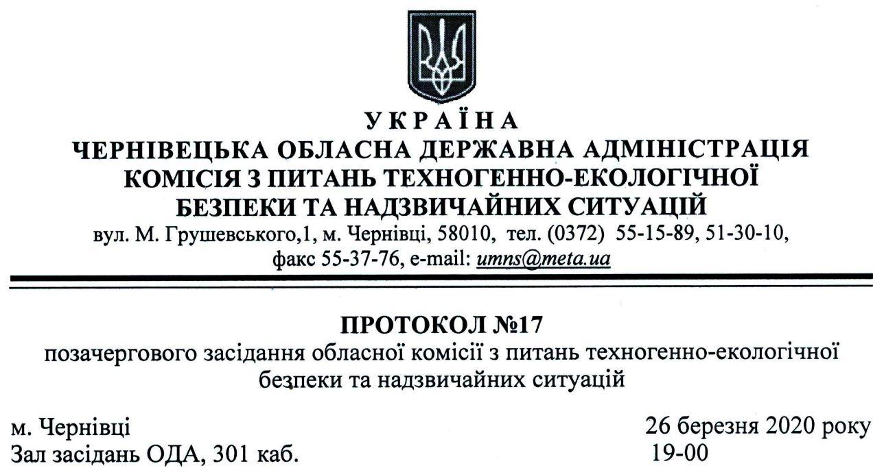 Блокування Великого Кучурова
