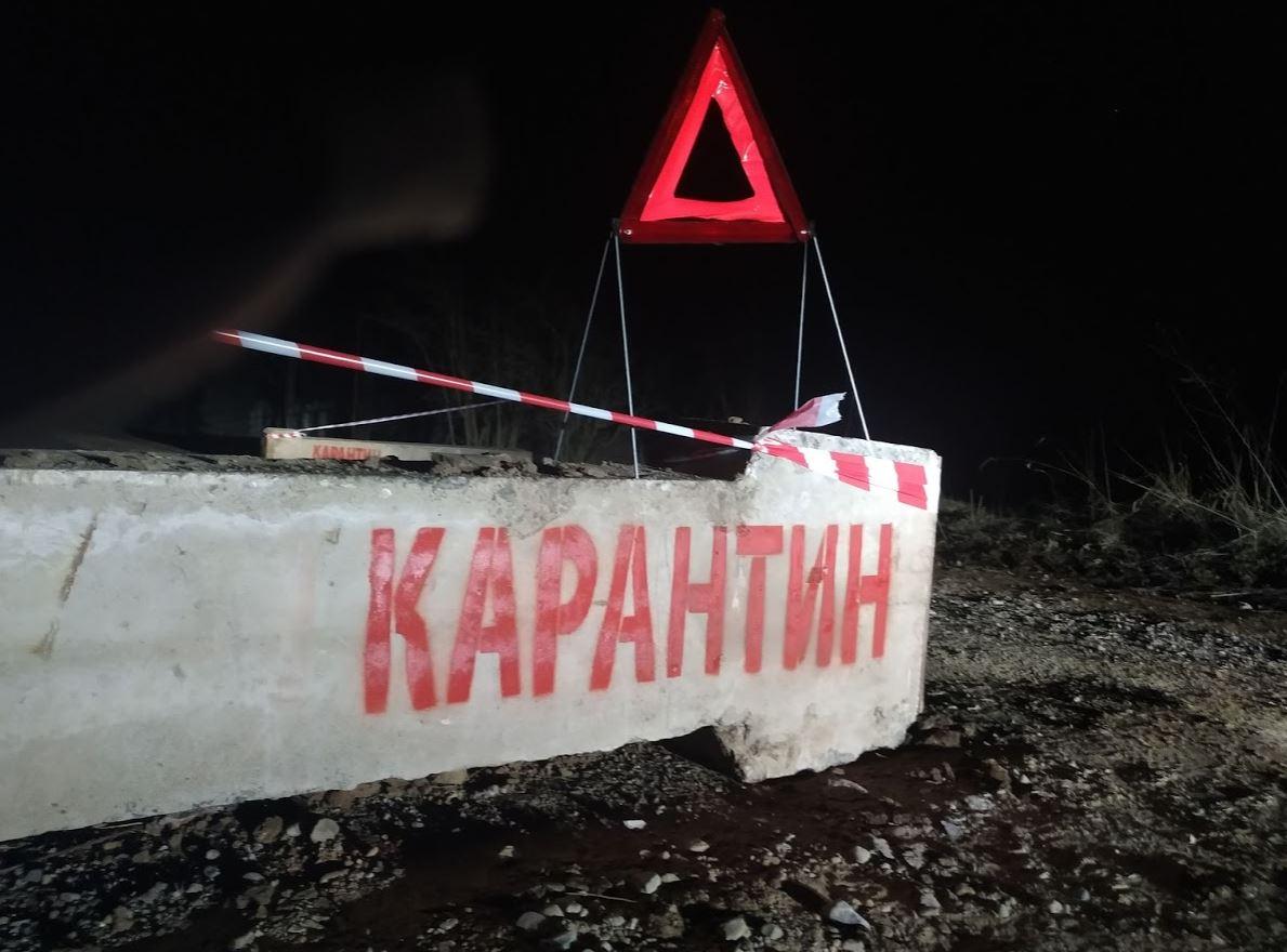 Карантин у Великому Кучурові