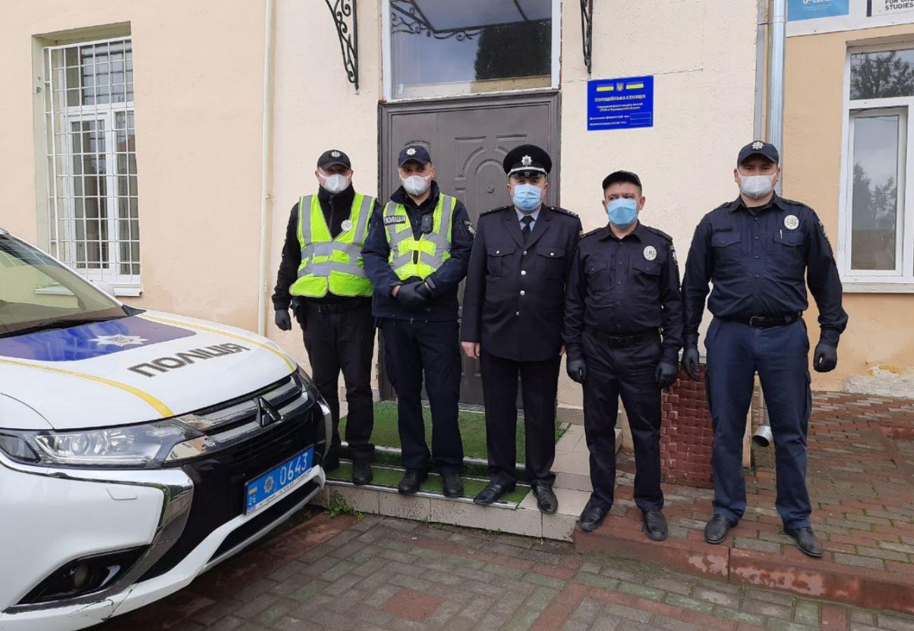 Нова поліцейська станція