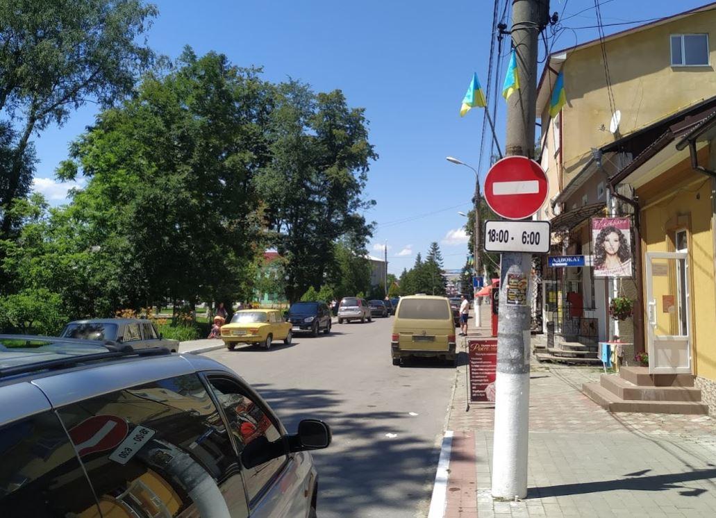 Обмеження заїзду на Кобилянську